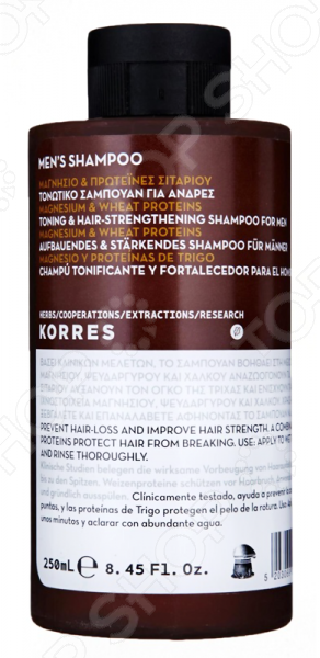 Шампунь Korres «Магний и протеины» korres шампунь для нормальных волос с алоэ и диким бадьяном 250 мл