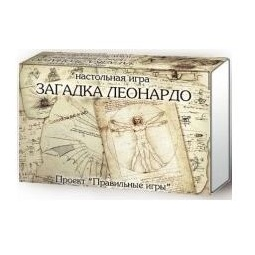 Купить Игра карточная Правильные игры «Загадка Леонардо» 61000