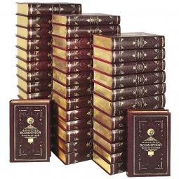 Купить Библиотека всемирной литературы в 40 томах