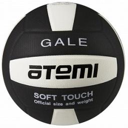 Купить Мяч волейбольный Atemi Gale