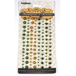 фото Набор камушков клеевых и полужемчужинок ScrapBerry's Янтарные и зеленые