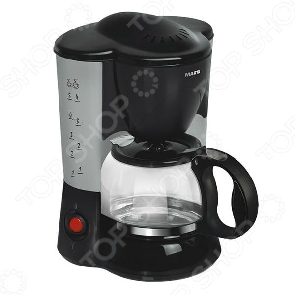 Кофеварка Marta MT-2111 цена и фото