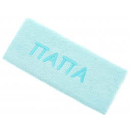 фото Полотенце подарочное с вышивкой TAC Папа. Цвет: бирюзовый
