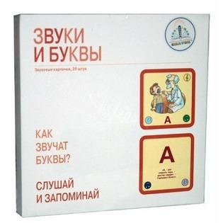 Купить Набор карточек обучающих Знаток «Звуки и буквы»