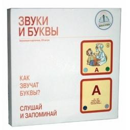 фото Набор карточек обучающих Знаток «Звуки и буквы»