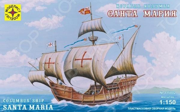 Сборная модель морского судна Моделист подарочная «Корабль Колумба Санта-Мария»