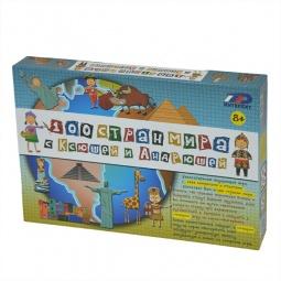 Купить Игра настольная BrainBox «100 стран мира» с Ксюшей и Андрюшей