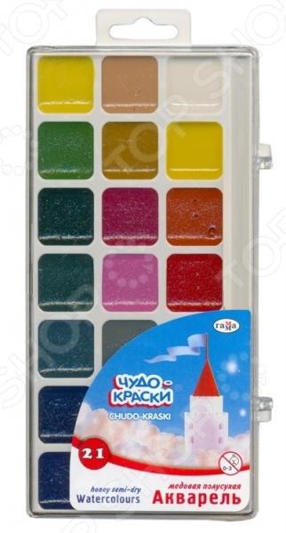 Акварель медовая Гамма «Чудо-краски»: 21 цвет