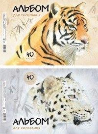 Альбом для рисования Erich Krause Wild Cats. В ассортименте