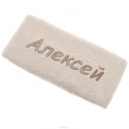 фото Полотенце подарочное с вышивкой TAC Алексей. Цвет: бежевый