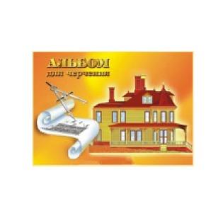 Купить Альбом для черчения Ульяновский Дом печати А-023