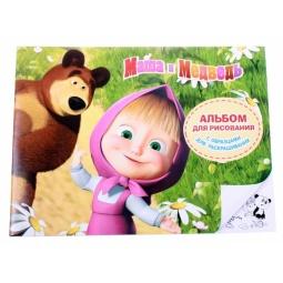 Купить Альбом для рисования с раскрасками Росмэн «Маша и Медведь» 2