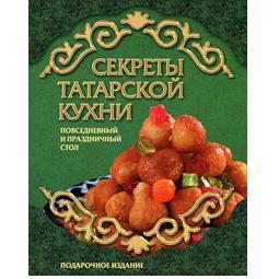 фото Секреты татарской кухни