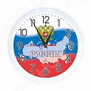 Часы настенные Вега П 1-7/7-224 «Россия» часы вега п 1 2 7 255 бананы