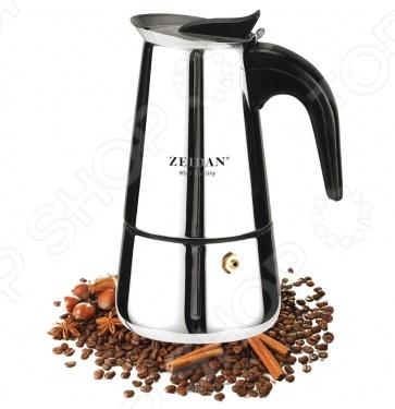 Кофеварка Zeidan Z4072Кофеварки<br>Кофеварка Zeidan Z 4072 - подарит вам возможность наслаждаться вкусным натуральным свежезаваренным кофе у вас дома. Удобная и практичная модель выполнена из высококачественной нержавеющей стали - долговечного и прочного материала, устойчивого к коррозии. Модель оснащена эргономичной ручкой из термопластика, которая не нагревается и предохраняет от ожогов. Подарите себе возможность наслаждаться вкусным и натуральным кофе в любом месте, где бы вы не находились.<br>