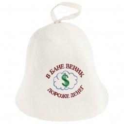 фото Шапка Банные штучки «В бане веник, дороже денег!»