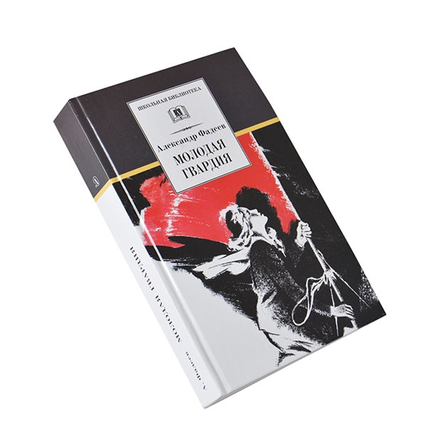 Произведения отечественных писателей Детская литература 978-5-08-005365-8