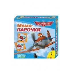 Купить Игра Disney «Мемо-парочки «Самолеты»