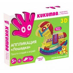 фото Набор для творчества KUKUMBA Аппликация-конструктор 3D. Лошадка