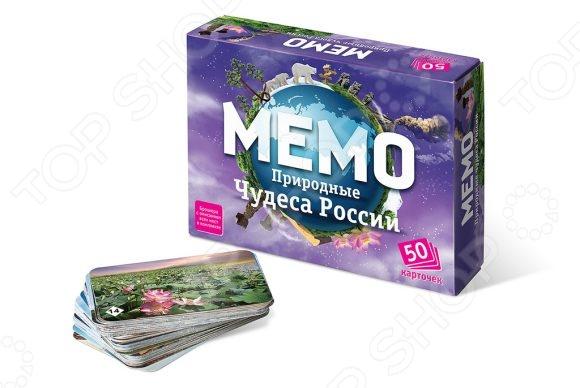 Игра настольная развивающая БЭМБИ «Мемо. Природные чудеса России»