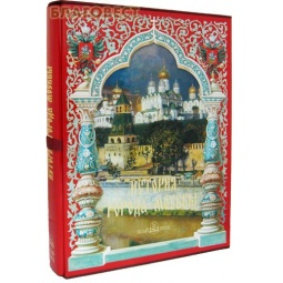 Купить История города Москвы