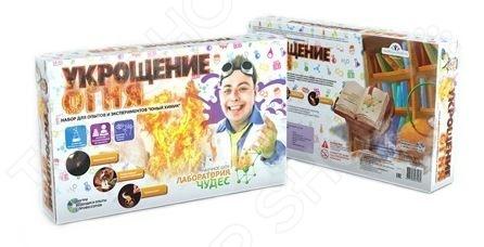 Набор для опытов и экспериментов Инновации для детей «Укрощение огня» инновации для детей набор мыльная мастерская джунгли