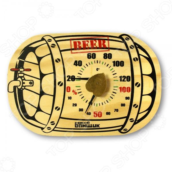 Термометр для бани и сауны EVA «Бочка» наборы аксессуаров для бани римейн набор для сауны вафельный