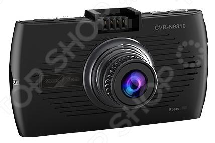 Видеорегистратор Street Storm CVR-N9310Видеорегистраторы<br>Видеорегистратор Street Storm CVR-N9310 это миниатюрная модель, обладающая качественным экраном с диагональю 2,7 дюйма и объективом с углом обзора 170 . Фирменное крепление со сквозными питанием позволяет очень легко и быстро снимать крепить регистратор на стекло. Из-за небольшого размера, прибор можно разместить за зеркалом заднего вида так, что он не будет мешать обзору. Встроенный микрофон будет полезен для записи разговора с сотрудником ДПС или с участниками ДТП. В видеорегистратор Street Storm CVR-N9310 встроены датчики движения, которые позволят контролировать, что происходило с машиной во время стояния на парковке. Устройство может работать в автономном режиме от встроенного литий-полимерного аккумулятора. Модель поддерживает карточки памяти microSD до 32 Гб. За четкое и яркое изображение даже в условии плохого освещения отвечает функция HDR и электронная стабилизация изображения. В комплекте также можно найти кард-ридер и чехол для хранения.<br>