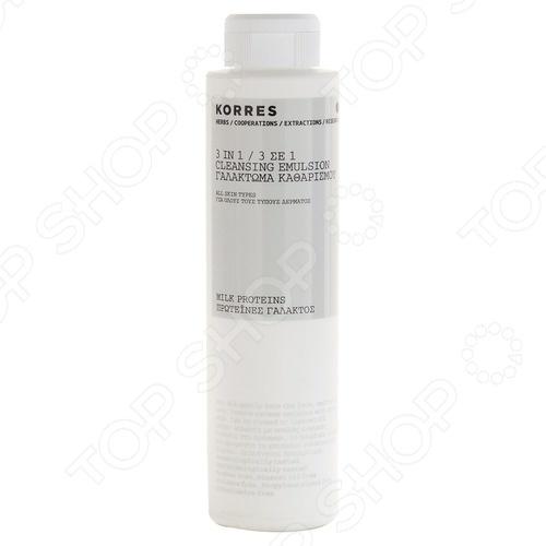 Средство для кожи лица и шеи Korres 3 в 1 с молочными протеинами подвеска винтажная rto сумочка 3 с цепочкой