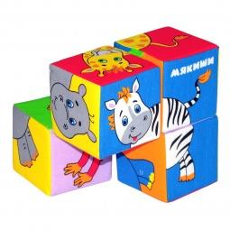 фото Кубики обучающие мягкие Мякиши «Собери картинку. Животные Африки»