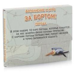 Купить Настольная игра Мосигра За бортом (Life boat). Дополнение Погода