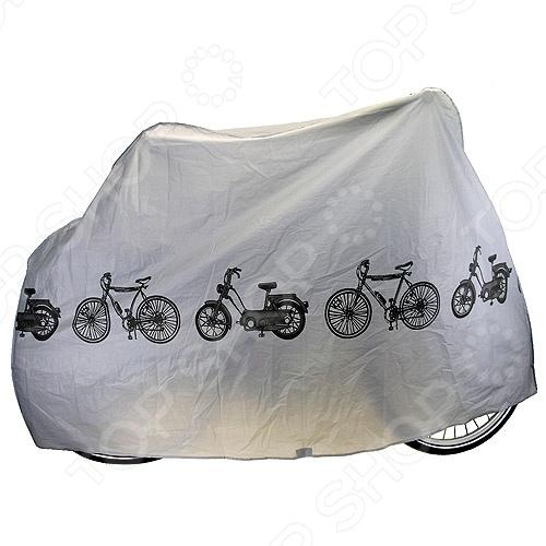Чехол для велосипеда 31 ВЕК YG-191