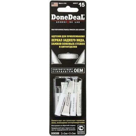 Купить Адгезив для приклеивания стекла Done Deal DD 6588