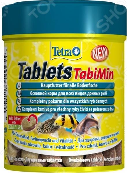 Корм для донных рыб Tetra TabiMinВитамины и добавки. Корм для рыб<br>Корм для донных рыб Tetra TabiMin в виде двухцветных таблеток диаметр 10мм , используется в качестве основного корма. Корм подходит также для рыб, отличающихся достаточно пугливым нравом. Благодаря высокому содержанию жирных кислот Омега-3 рыбий жир , а также микроэлементам корм способствует здоровому и гармоничному росту. Входящие в состав каротиноиды, полученные из ракообразных, делают окрас рыб еще более ярким и насыщенным. Морская водоросль Спирулина дает необходимую энергию для жизнедеятельности, укрепляет организм и препятствует возникновению болезней. Повышенное содержание растительных элементов улучшает пищеварение и обмен веществ. Таблетки достаточно быстро погружаются на дно аквариума, но расслаиваются медленно, при этом не загрязняя аквариум и не ухудшая его микрофлору.<br>