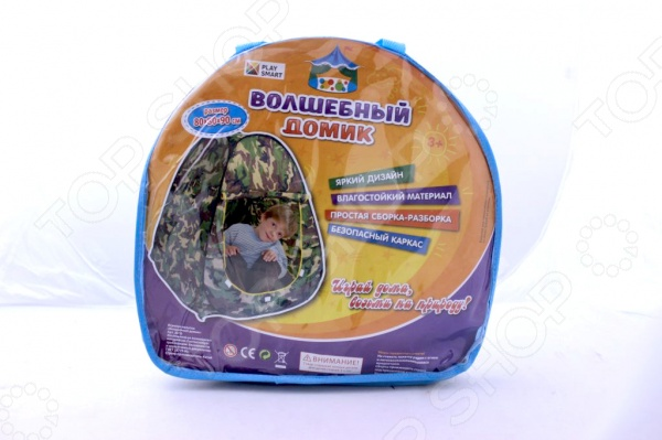 Палатка конусная игровая PlaySmart 1707324 Палатка конусная игровая PlaySmart 1707324 /