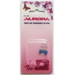 Купить Лапка для швейной машины AURORA AU-105