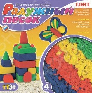 Набор для лепки из песка Lori «Радужный песок» 29856 набор для творчества lori радужный песок набор из 6 цветов