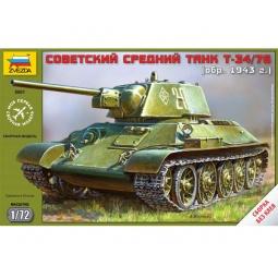 фото Сборная модель Звезда советский танк «Т-34/76»