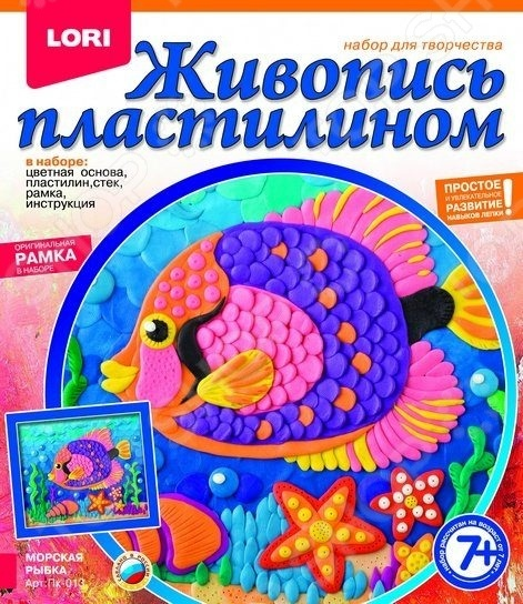 Набор для создания картины из пластилина Lori «Морская рыбка» всё для лепки lori объемная лепка из пластилина китеж град церковь и колокольня
