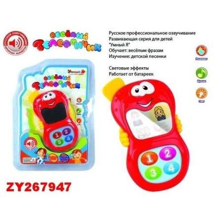 Купить Телефон обучающий Zhorya «Умный я» Х75528