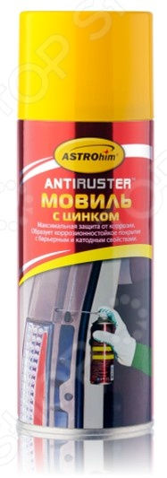 Мовиль с цинком Астрохим ACT-4805 Antiruster