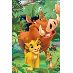 Купить Пазл детский Step Puzzle «Король Лев»
