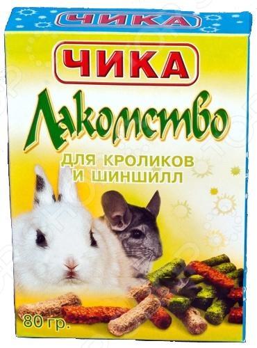 Лакомство для кроликов и шиншилл ЧИКА 36860
