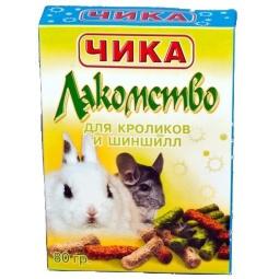 фото Лакомство для кроликов и шиншилл ЧИКА 36860