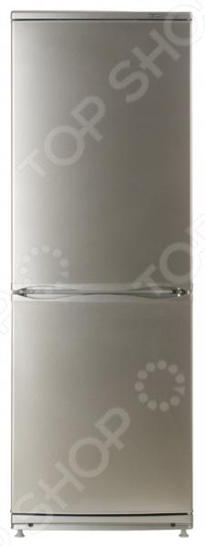 Холодильник Атлант ХМ 4012-080 цена и фото