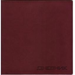 фото Дневник школьный Бриз «Вивелла». Цвет: бордовый