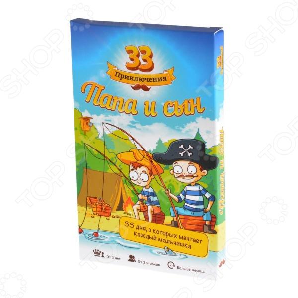 Игра карточная Magellan «33 приключения. Папа и сын»Карточные игры<br>Игра карточная Magellan 33 приключения. Папа и сын это замечательный и необычный совместный подарок для отца и сына. Внутри яркой и красочной коробочки находятся 33 карточки с различными идеями для настоящих семейных приключений. Некоторые из приключений требуют подготовку, а другие нет. Занимательная карточная игра позволит с пользой и весело провести время с ребенком, сделать его детство необычайно насыщенным и увлекательным.<br>