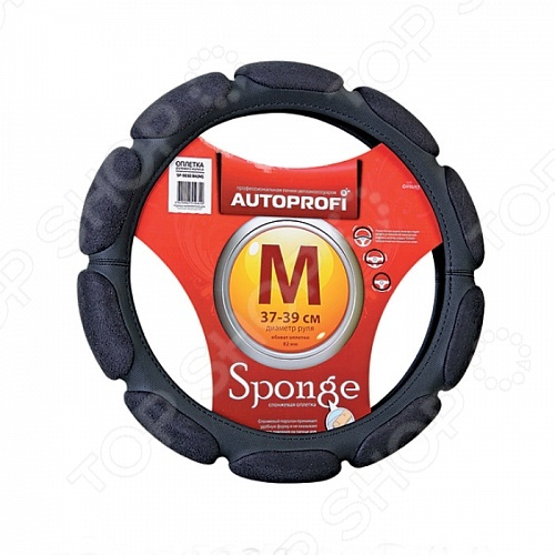 Оплетка на руль Autoprofi SP-9030 Autoprofi - артикул: 575836