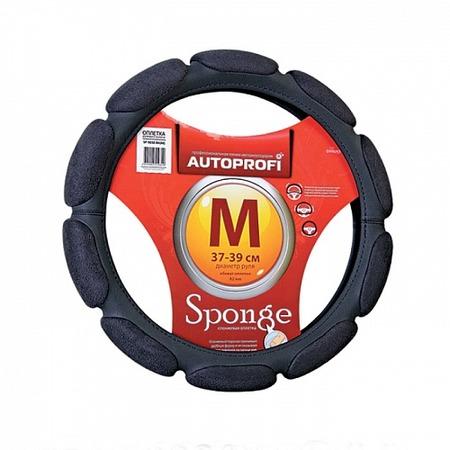 Купить Оплетка на руль Autoprofi SP-9030