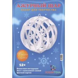 фото Архитектурное оригами. Ажурный шар